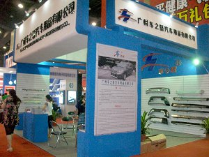 Chezhijiao-The Exhibition Activities