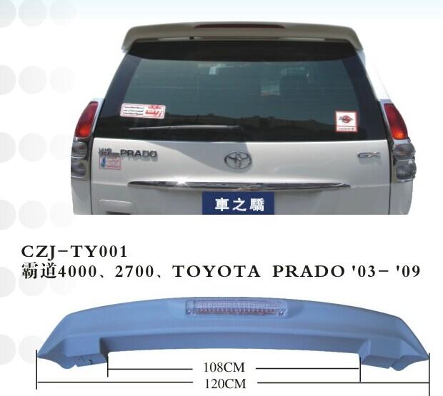 CZJ-TY001 TOYOTA PRADO'03-09