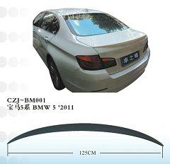 CZJ-BM001 BMW-5