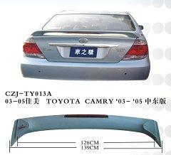 CZJ-TY013A TOYOTA CAMRY'03-05