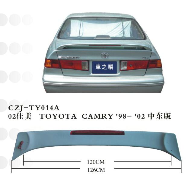 CZJ-TY014A TOYOTA CAMRY'98-02