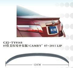 CZJ-TY016S TOYOTA CAMRY'07-11 LIP