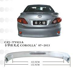 CZJ-TY021A TOYOTA COROLLA'07-2013