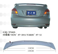 CZJ-TY025 TOYOTA VIOS'07-2011/YARIS'07-2012