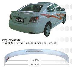 CZJ-TY025B TOYOTA VIOS'07-2011/YARIS'07-2012