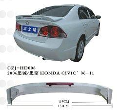 CZJ-HD006 HONDA CIVIC'06-11