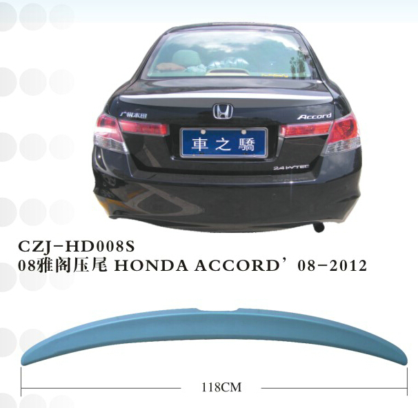 CZJ-HD008S HONDA ACCORD'08-2012