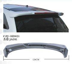CZJ-HD021 HONDA JADE