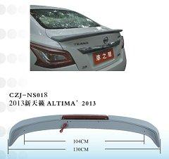 CZJ-NS018 ALTIMA'2013