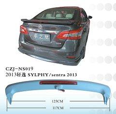 CZJ-NS019 NISSAN SYLPHY'2013