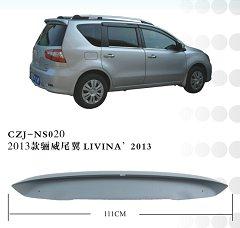 CAJ-NS020 NISSAN LIVINA'2013