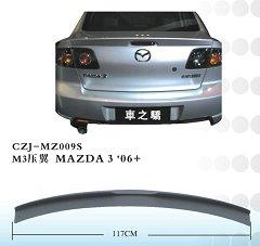 CZJ-MZ009S MAZDA 3'06+