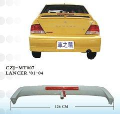 CZJ-MT007 MITSUBISHI LANCER'01-04