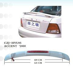 CZJ-HYU05 HYUNDAI ACCENT'2000