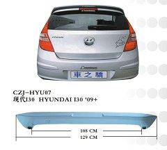 CZJ-HYU07 HYUNDAI I30'09+