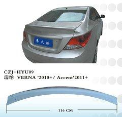 CZJ-HYU09 HYUNDAI VERNA'2010+/ACCENT'2011+