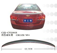 CZJ-CVL001S CHEVROLET CRUZE'09+