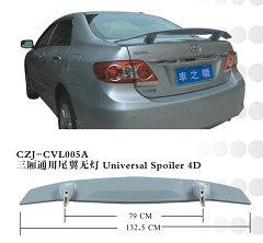 CZJ-CVL005A CHEVROLET UNIVERSAL SPOILER 4D