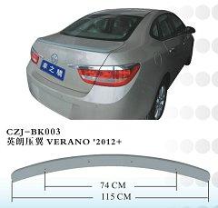 CZJ-BK003 BUICK VERANO'2012+
