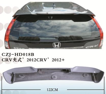 CZJ-HD018B 2012 CRV' 2012+