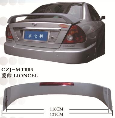 CJZ-MT003 LIONCEL