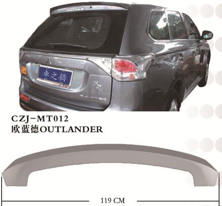 CZJ-MT012 OUTLANDER