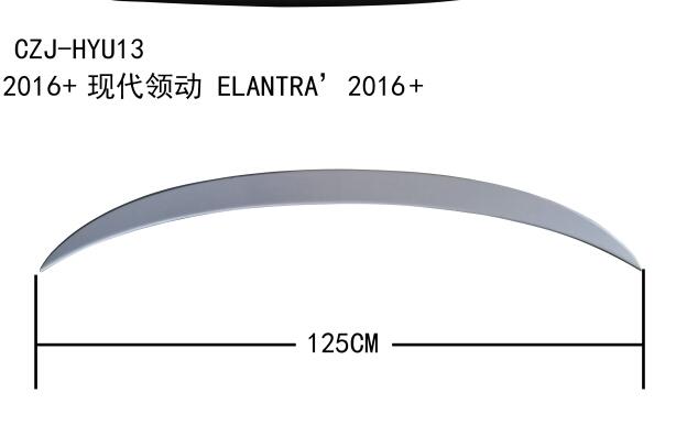 CZJ-HYU13 ELANTRA 2016+