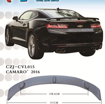 CZJ-CVL015 CAMARO' 2016