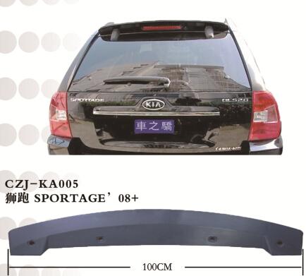 CZJ-KA005 SPORTAGE' 08+