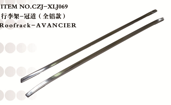CZJ-XLJ069 AVANCIER