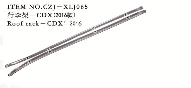 CZJ-XLJ065 CDX