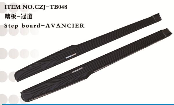 CZJ-TB048 AVANCIER