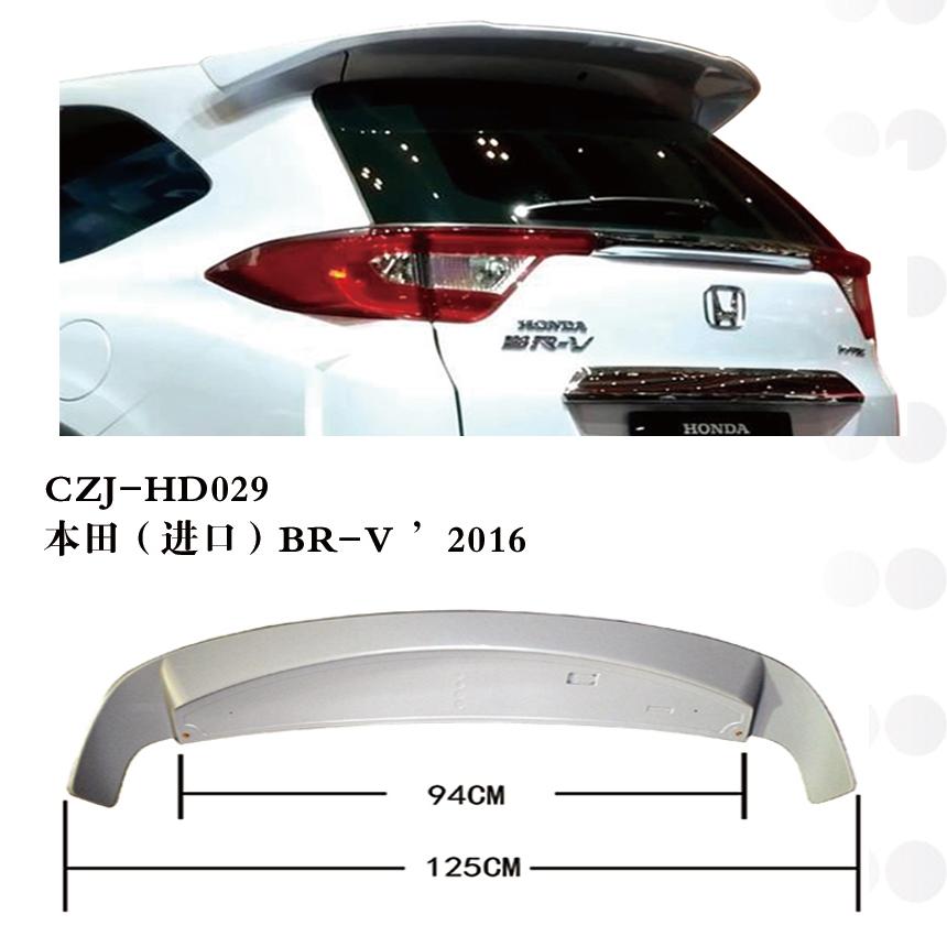czj-hd029 BR-V 2016+ spoiler