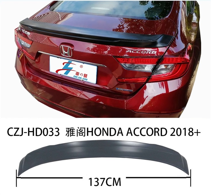 CZJ-HD033 FOR HONDA ACCORD 2018 SPOILER