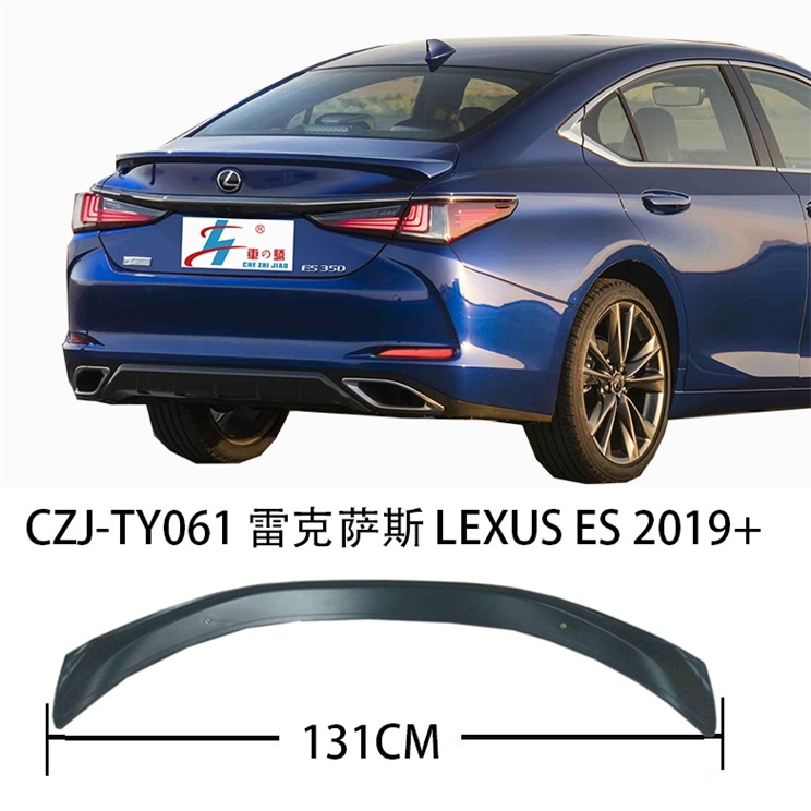CZJ-TY061 FOR LEXUS ES 2019 SPOILER