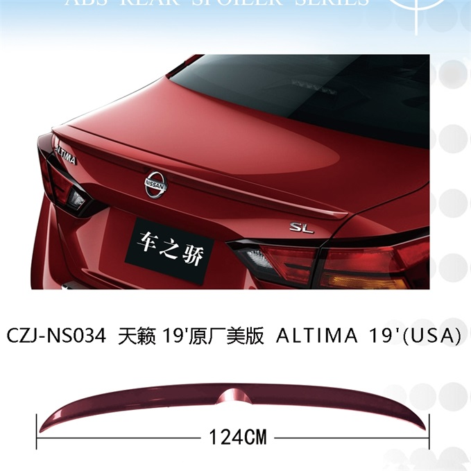 CZJ-NS034 FOR ALTIMA 2019 ABS REAR SPOILER USA TYPE